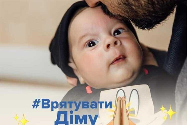 4-місячному українцю введуть «найдорожчі ліки усвіті» за60мільйонів гривень