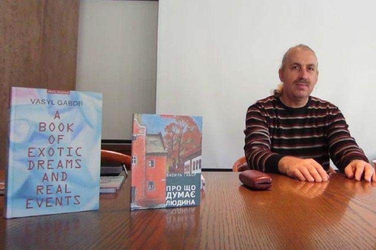 Сьогодні волинські студенти послухають Василя Габора