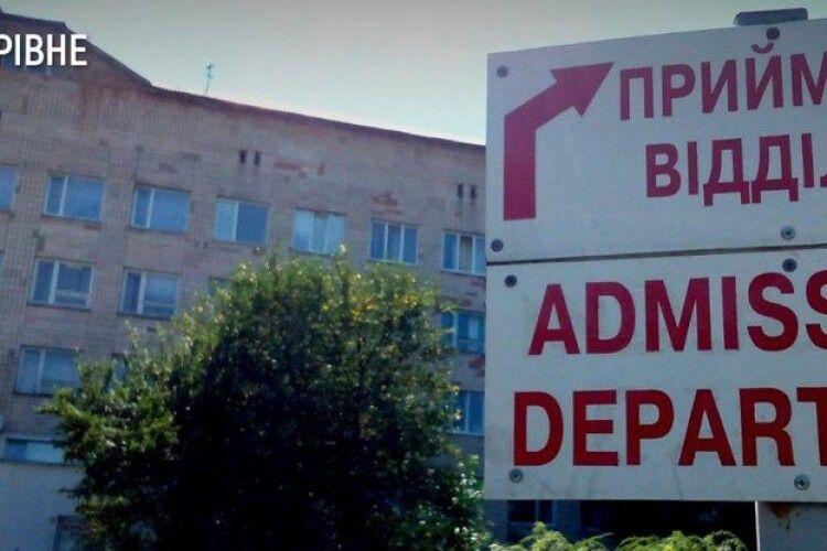 Керівництво Рівненської обллікарні покарають за те, що допустили масове інфікування медперсоналу (майже 90 випадків)