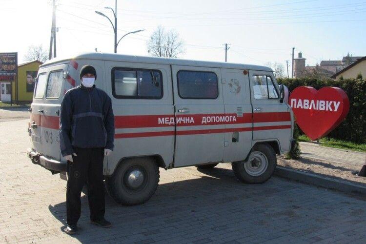 У Павлівській громаді триває акція «Підвези медика на роботу»