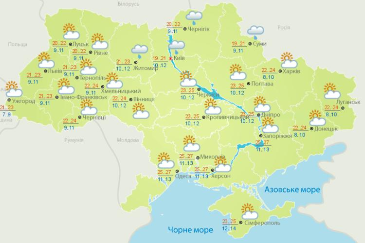 Погода: ось і дощика дочекалися (Карти гідрометеоцентру)