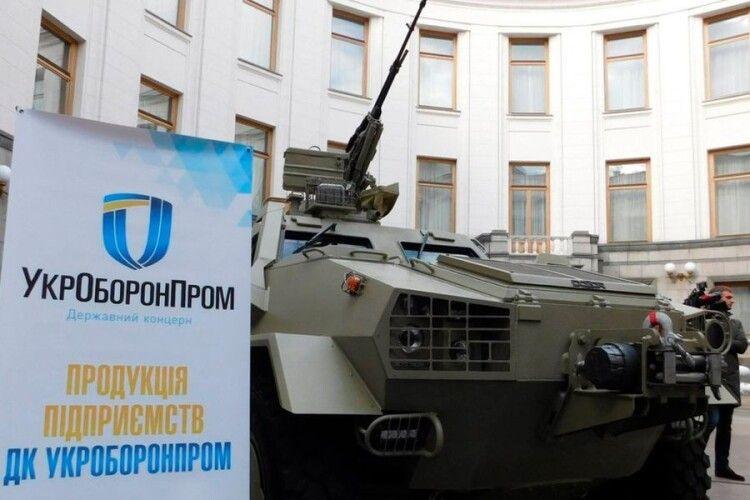 Українське підприємство потрапило до світового рейтингу найбільших виробників зброї