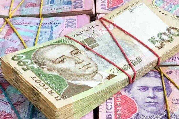 На Волині посадовці розтратили понад мільйон гривень державних коштів: кримінальне провадження завершили