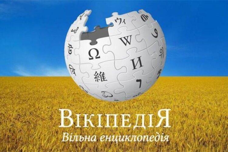 Що найчастіше читали у 2020 році українці у Вікіпедії