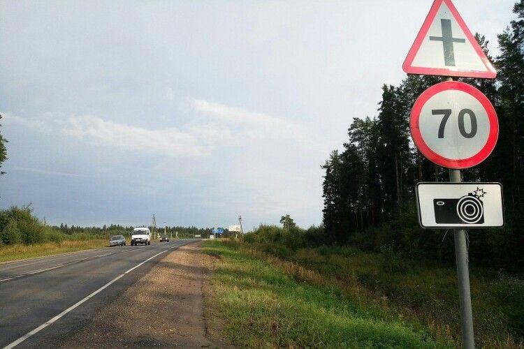 На Волині викрали 14 дорожніх знаків з узбіч траси Луцьк – Радехів – Львів