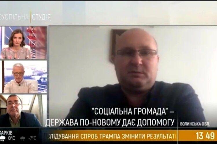 «Соціальна громада»  однією з перших в Україні запрацювала на Волині (Відео)