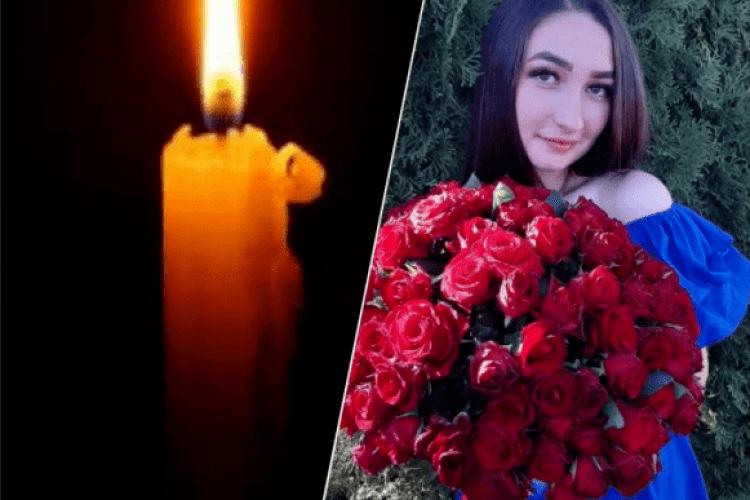 Встигла сказати: «Мені щось погано» і втратила свідомість. На роботі раптово померла 19-річна дівчина (Фото)