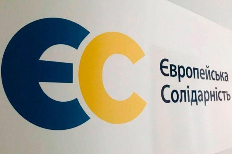 Українці визнали «Європейську солідарність» «реальною опозицією»