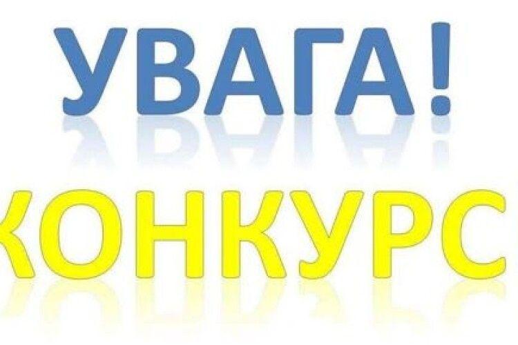 Боратинська громада оголосила вокальний конкурс