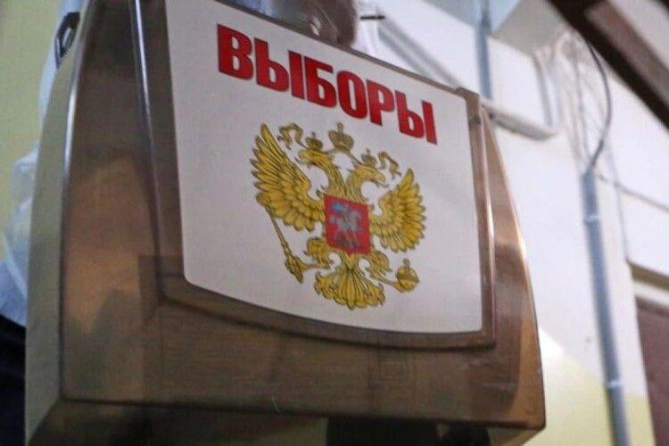 Верховна Рада визнала нелегітимними вибори до Держдуми РФ