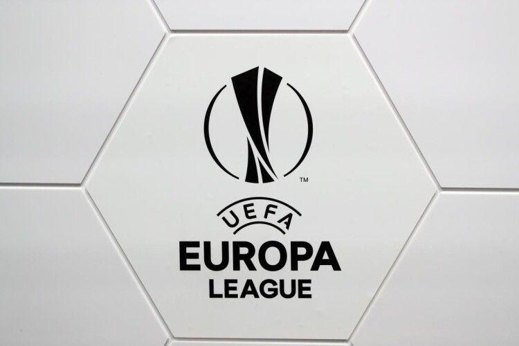 Відбулося жеребкування плей-офф Ліги Європи