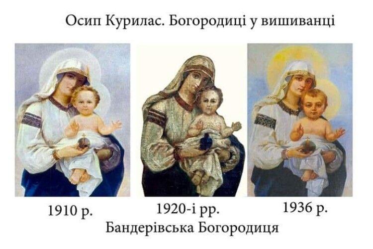 Образ Богородиці у вишиванці реставратору Миколі Бендюку продали за пляшку самогону