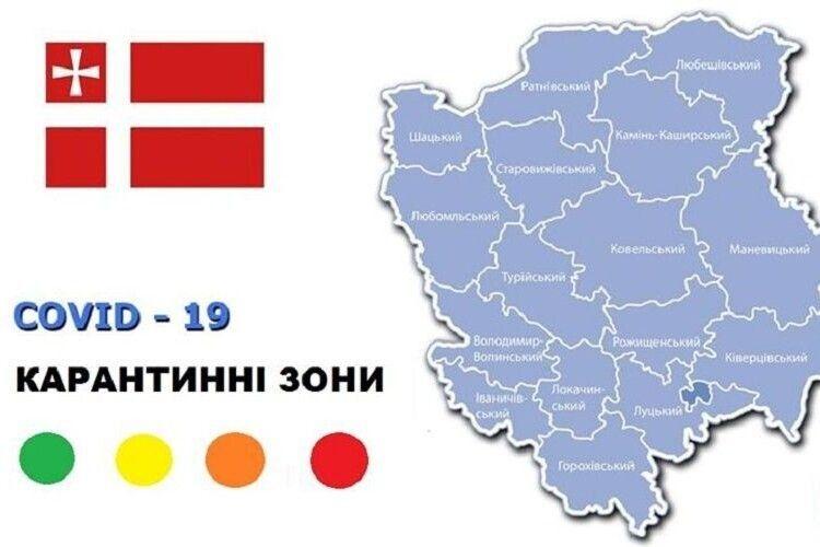 Місто Володимир-Волинський і Маневицький район стали «помаранчевими»