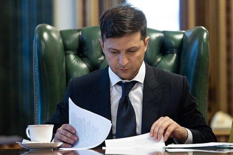 Президент підписав зміни до бюджету