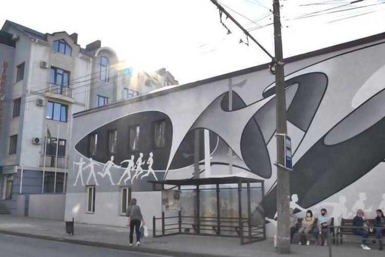 Розмальовані стіни на луцьких будинках стануть туристичними об'єктами