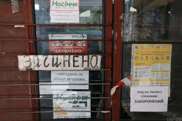 Якщо карантин вихідного дня не спрацює, в Україні оголосять локдаун