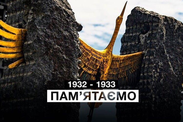 «Голодомор – це злочин радянсько-російської імперії без терміну давності»