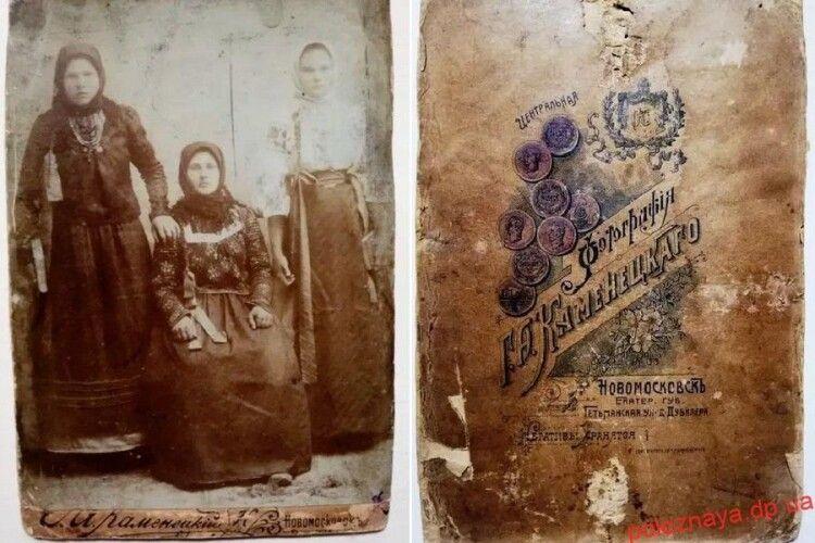 Жінка викупила старовинні фотокартки та подарувала їх музею