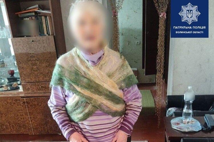 Луцькі патрульні віднайшли жінку, яка зникла з геріатричного пансіонату