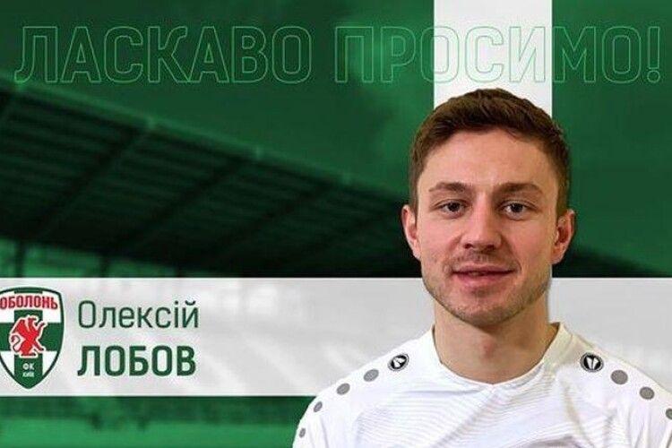 Футболіст, який виступав у чемпіонаті ЛНР, знайшов собі нову команду в Україні