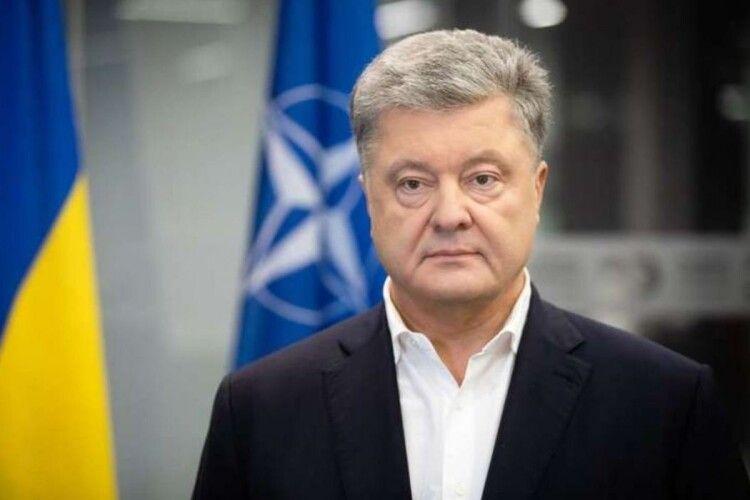Порошенко: «Україна мусить взяти участь у Конференції щодо майбутнього Європи»