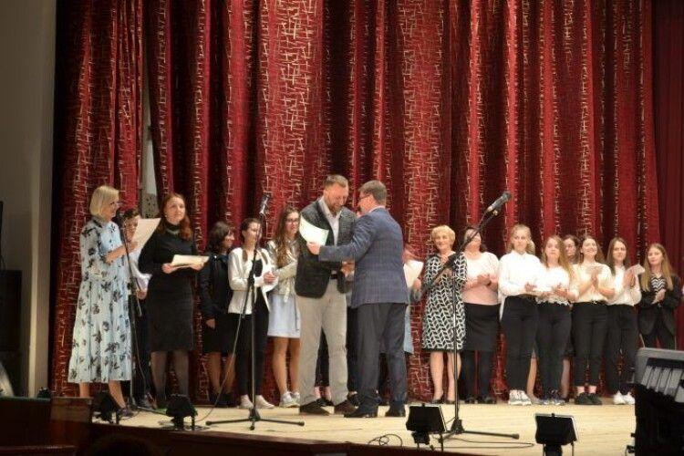 Нововолинських учнів преміювали