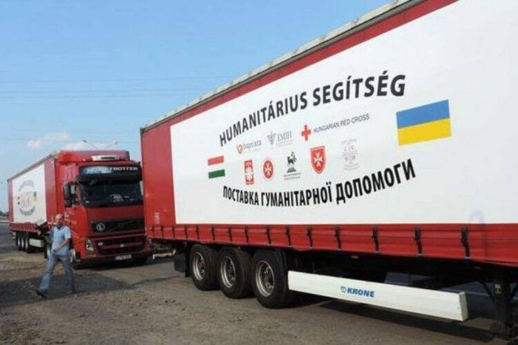 Лікарні та інтернати Рівненщини отримають гуманітарну допомогу з-за кордону