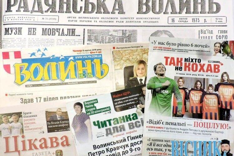 «З газетою «Волинь» дружу ще зі шкільних років», – волиняни, який виграв подарунок часопису