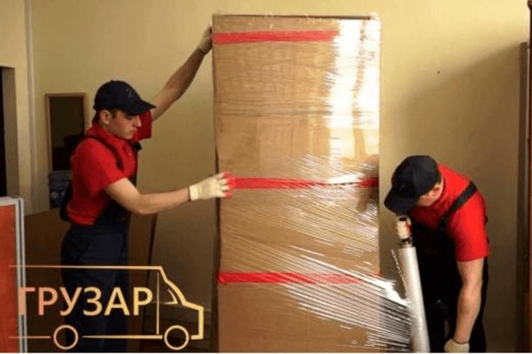 Робота вантажників під час квартирного і офісного переїзду