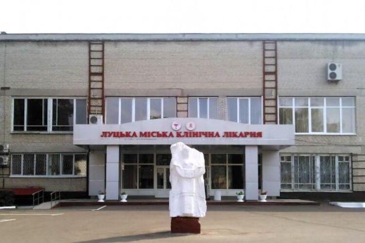 Головний медик України Уляна Супрун  похвалила Луцьку міську лікарню