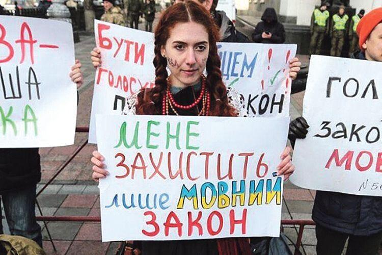 Петро ПОРОШЕНКО:  «Люди, які воюють із нашою мовою, воюють із самою Україною»