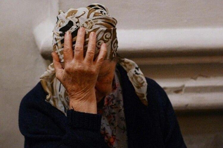 У пенсіонерів з Рівненщини викрали 28 тис. грн