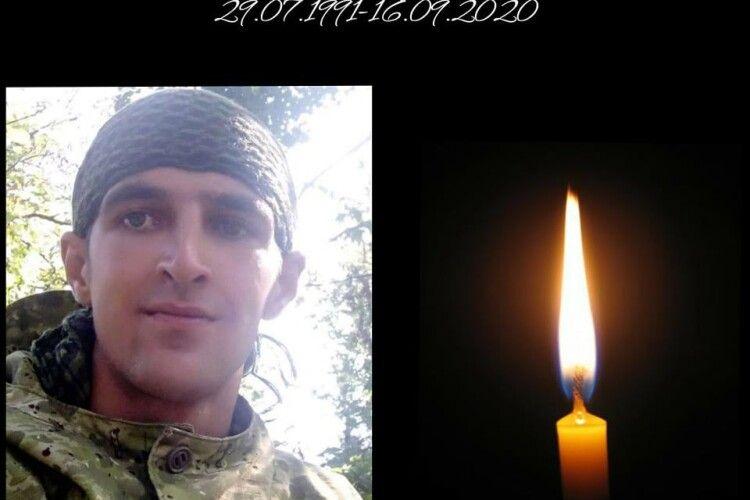 На Сході загинув боєць волинської бригади