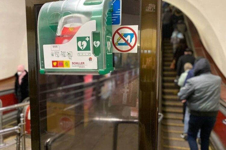 Завдяки дефібрилятору в столичному метро врятували 56-річного чоловіка