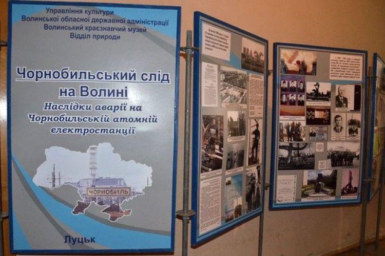Чорнобильський слід на Волині