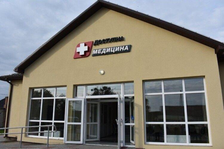У Зимному відкрили сучасну амбулаторію (Фото)