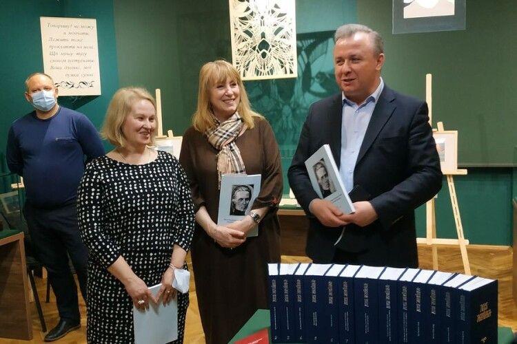 У Луцьку розповіли про детектив з підписом Лесі Українки