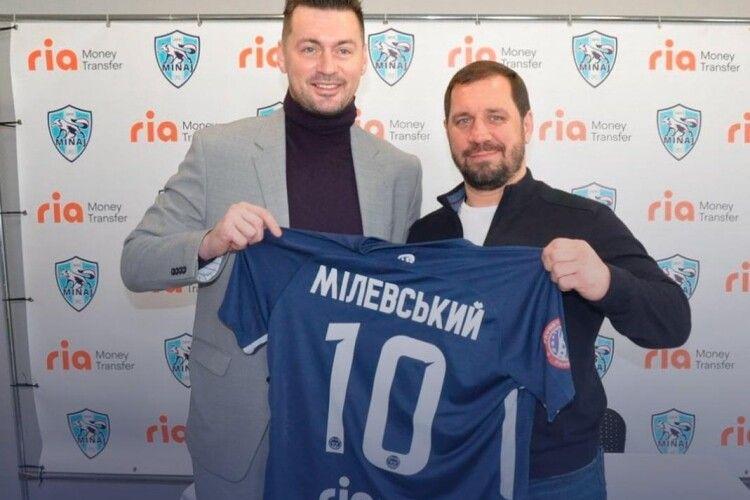 Артем Мілевський уклав контракт із закарпатським «Минаєм»