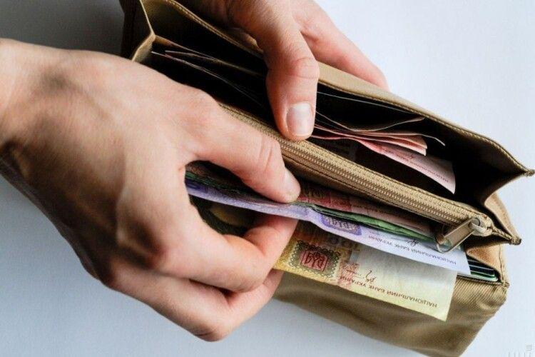 Мінімальна зарплата в Україні: чи очікувати зростання цьогоріч
