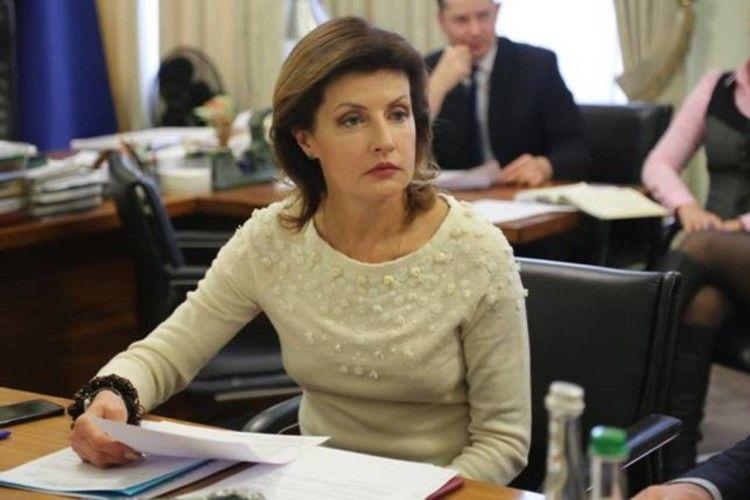 Марину Порошенко обрали головою Українського культурного фонду