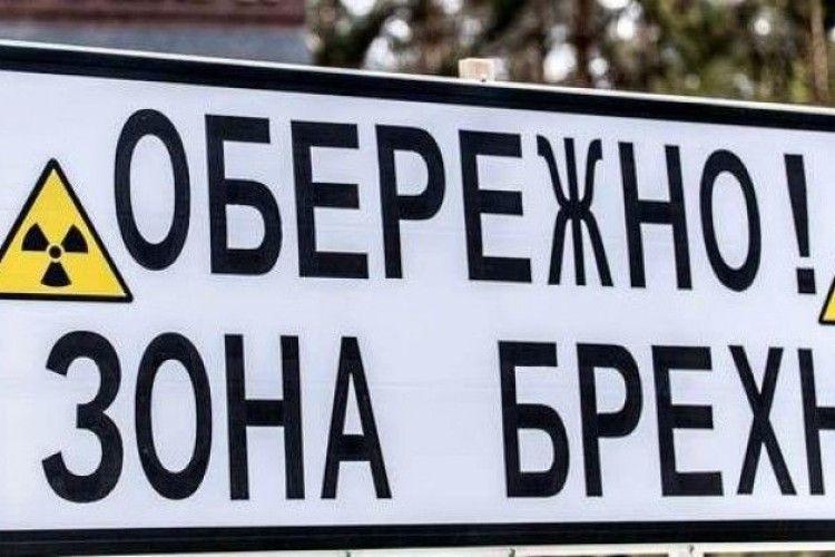 Найбільшими брехунами експерти назвали телеканали «Інтер» та «Україна»