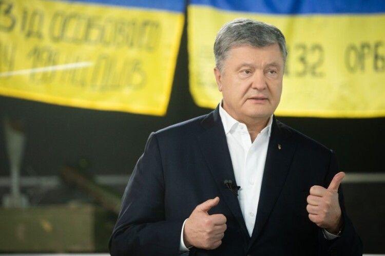 Петро Порошенко: «З відходом на міфічні, неіснуючі позиції 2016 року ми втрачаємо близько 30 населених пунктів і низку абсолютно принципових ключових висот»