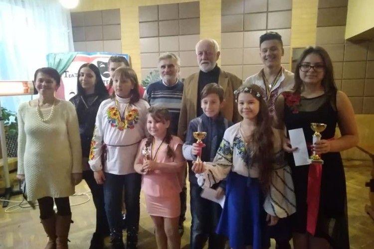 У Володимир-Волинському будинку культури змагалися читці поезії