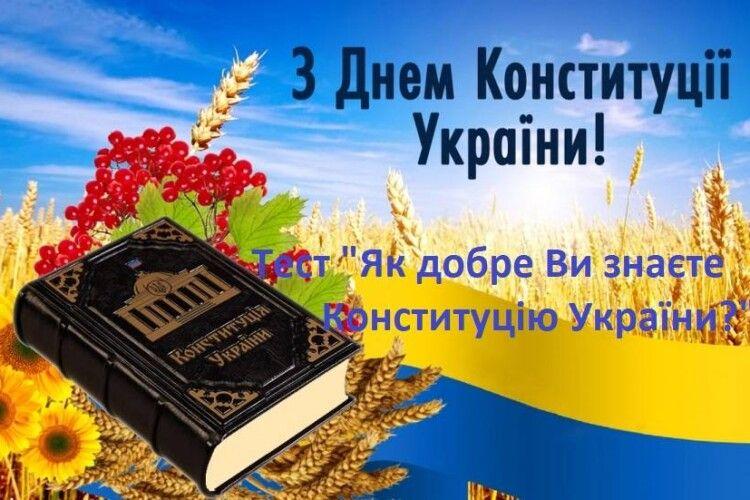 У Княгининівській громаді записали вітальне відео до Дня Конституції (Відео)
