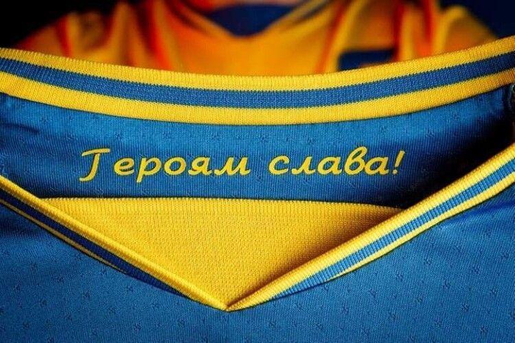 УЄФА розсудило ситуацію з формою українських футболістів