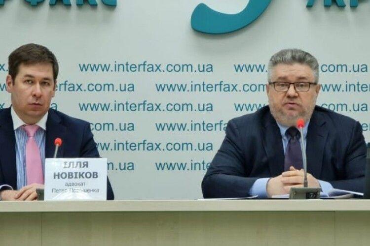Інформаційна кампанія Офісу президента, спрямована на дискредитацію Порошенка: адвокати надіслали лист «Бігус Інфо»