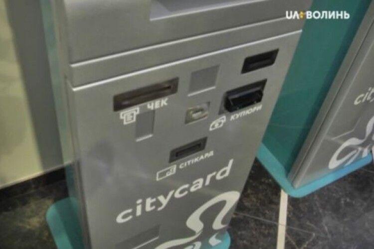 З 7 листопада лучани зможуть купувати неперсоніфіковані електронні проїзні
