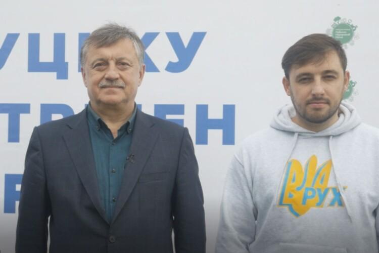 Народний рух України і Богдан Шиба об'єдналися заради спільної перемоги на виборах до Луцькради (Відео)