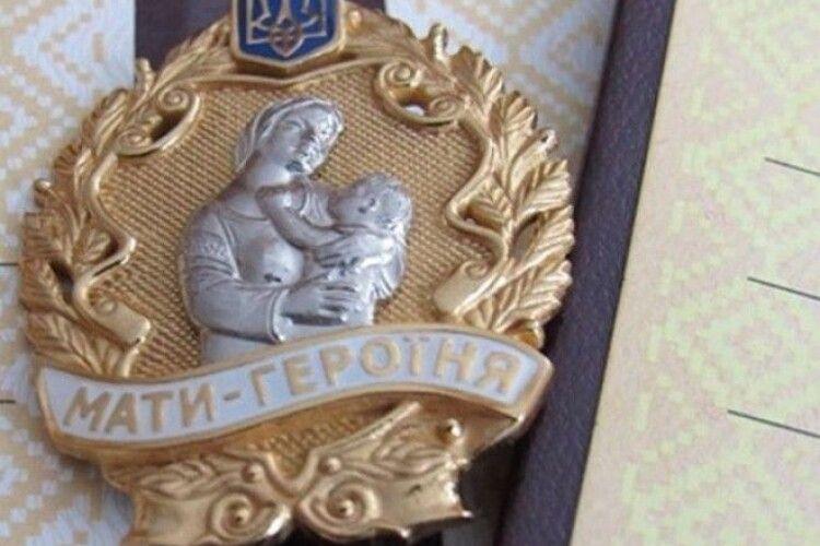 Волинським матерям-героїням виплатять понад 2 мільйони гривень
