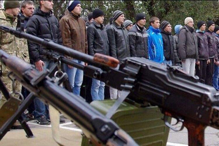 Сьогодні стартував осінній призов: до армії вирушать 475 волинян
